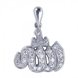 Мусульманская подвеска из белого золота с бриллиантами