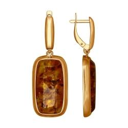 Серьги из золочёного серебра с янтарём