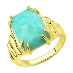 Кольцо из золочёного серебра с амазонитом