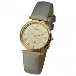 Женские золотые часы «Сабина»