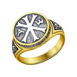 Кольцо-печатка из чернёного серебра