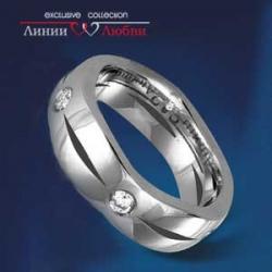 Кольцо из белого золота обручальное с бриллиантами