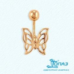 Золотой пирсинг Бабочка