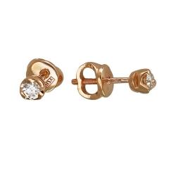 Золотые серьги-гвоздики c бриллиантом