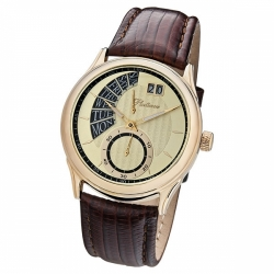 Мужские золотые часы «Посейдон»
