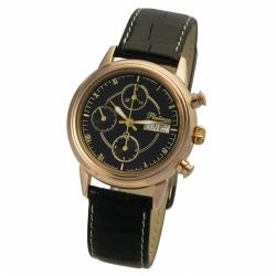 Мужские золотые часы «Арктика»