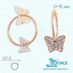 Золотые серьги конго Бабочки