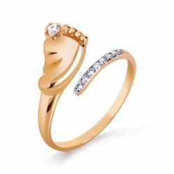 Золотое кольцо На рождение ребенка с фианитами