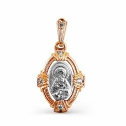 Золотая иконка с бриллиантами