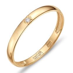 Кольцо обручальное из красного золота с бриллиантом