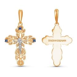 Подвеска-крест из красного золота с сапфирами