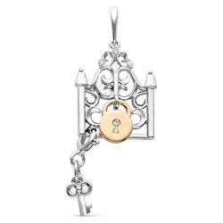 Подвеска Замок и ключ из белого золота с бриллиантами