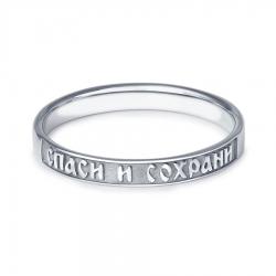 Кольцо из платины «Спаси и сохрани»