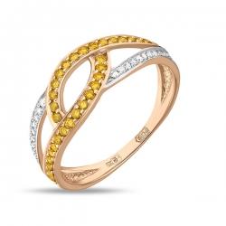 Золотое кольцо c желтыми бриллиантами Северное сияние