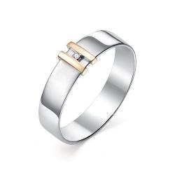 Серебряное кольцо c бриллиантом